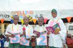 Essence Open Classroom & LEA Spelling Bee